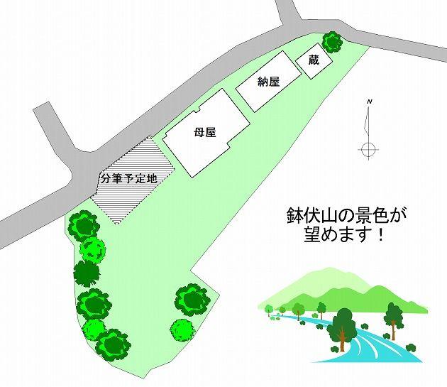 兵庫県美方郡香美町小代区鍛冶屋古民家敷地見取り図