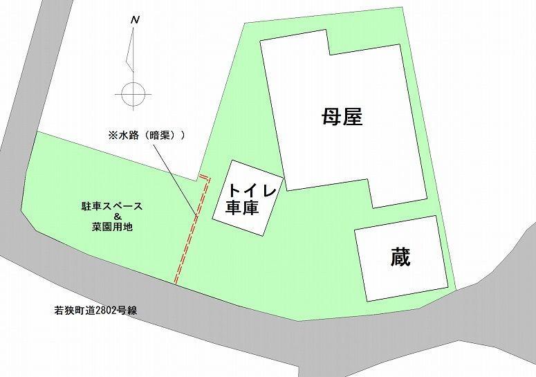 福井県三方上中郡若狭町日本家屋の敷地見取り図