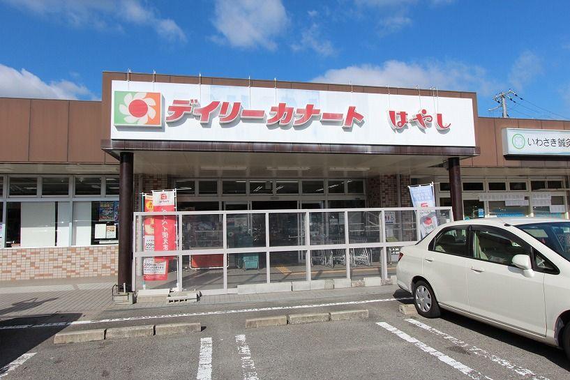 河内長野市美加の台の最寄りのスーパーマーケット