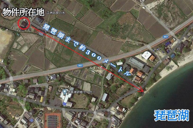 大津市北比良戸建琵琶湖までの地図